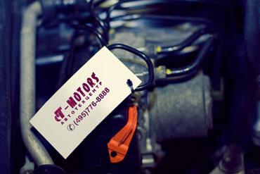 Сервис, техническое обслуживание и диагностика Тойота